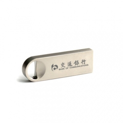 MU-036 Super Mini USB Stick